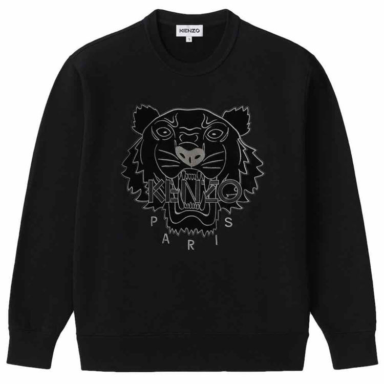 Tiger sweat velvet