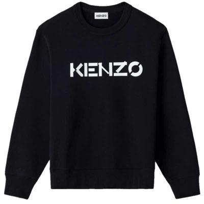 Sweatshirt boxy med logo